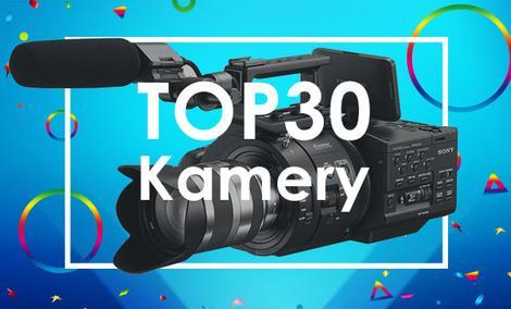 TOP 30 - Ranking Zaawansowanych Kamer Na Rynku!
