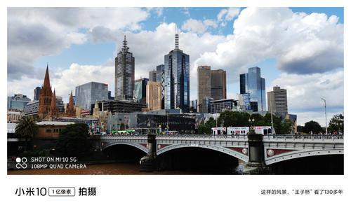 Most zdjęcie Xiaomi Mi 10