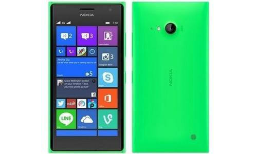 Nokia Lumia 730 DS GREEN