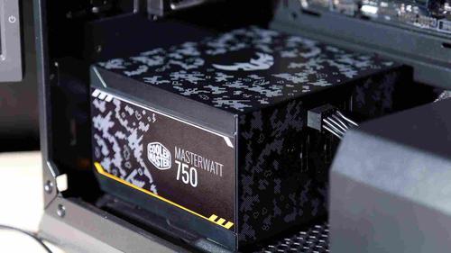 Cooler Master MasterWatt V 750W