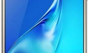 Samsung Galaxy J5 (2016) Złoty DualSIM (SM-J510FZDUXEO)