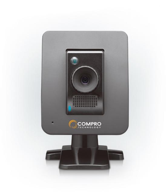 Jeden problem mniej po instalacji kamery COMPRO IP90 rejestrującej obraz w dzień i w nocy