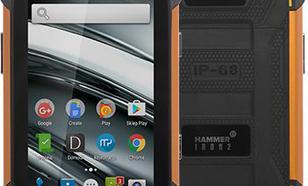 myPhone IRON II Pomarańczowy