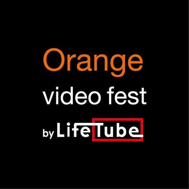 Orange Video Fest 2014 - Największa Relacja w Polsce!