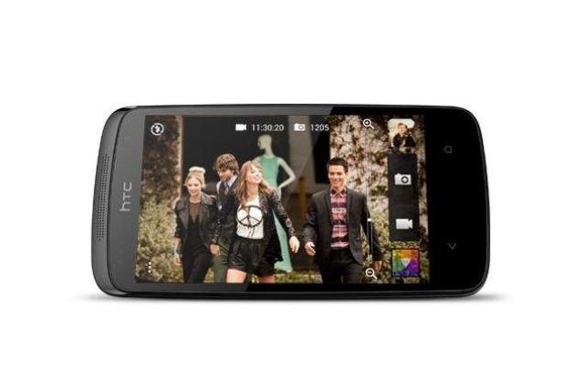 HTC Desire 500 fot5