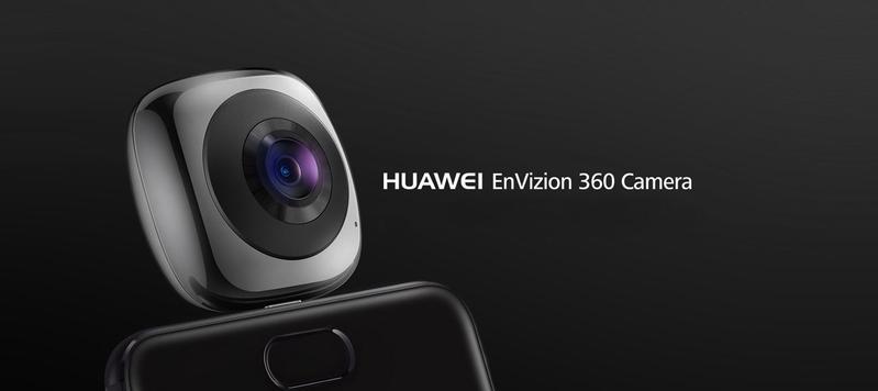 Huawei Envizion Camera to małe urządzenie