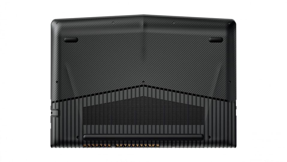 Lenovo Y520-15IKBM i7-7700HQ 15,6