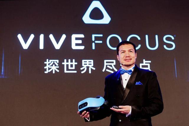 Dziś w Chinach mówiono o goglach od HTC.