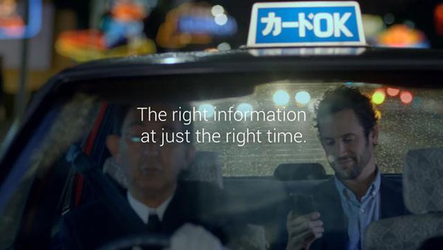 Google Nexus 4 - potrzebne informacje zawsze pod Twoją ręką dzięki Google Now