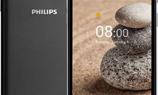 Philips Xenium (V787)