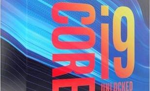 Intel Core i9-9900KF, 3.6GHz, 16MB, BOX (BX80684I99900KF)