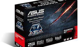 Asus Radeon R7 240 2GB DDR3 (128 Bit), DVI-D, HDMI, D-Sub, BOX (R7240-2GD5-L)