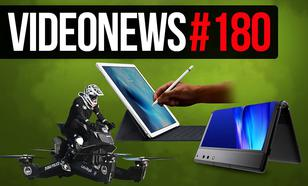 Wygięty tablet, antysmogowy chodnik, dziecko z kosmosu - VideoNews #180