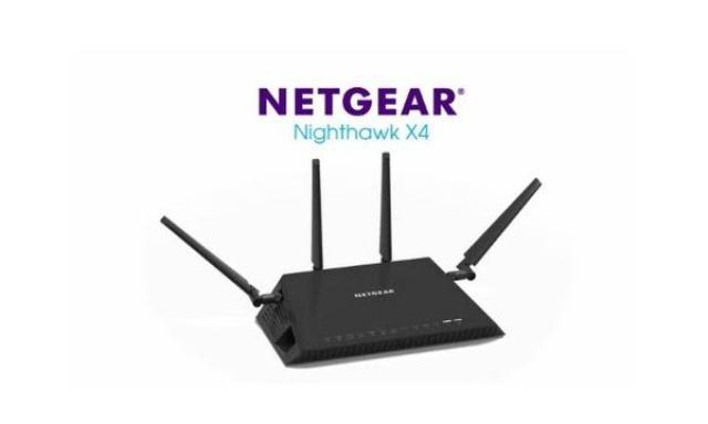 Netgear Nighthawk R7100LG - Dużo Więcej Niż Zwykły Router