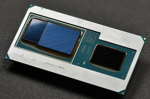 Nowe procesory mają zwiększyć wydajność komputerów.