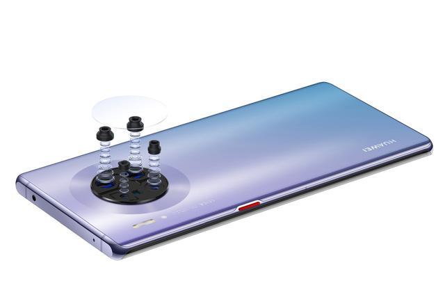 Huawei Mate 30 Pro otrzymał aż cztery obiektywy z tyłu