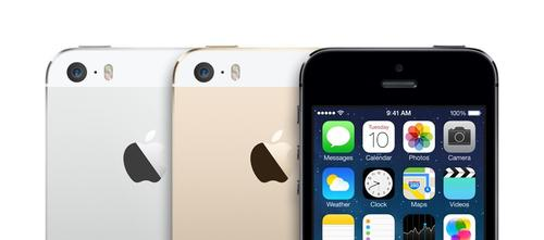 Apple IPHONE 5S SILVER 16GB-LPO ME433LP/A