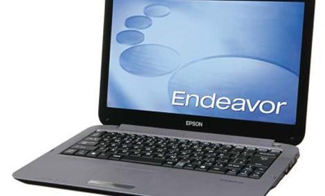 Epson Endeavor - notebook w cienkiej obudowie