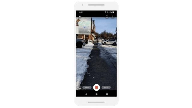 Google Street View pozwala na rejestrowanie spacerów po okolicy
