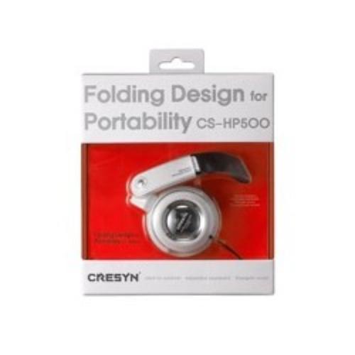 Cresyn HP500 white Słuchawki Nauszne