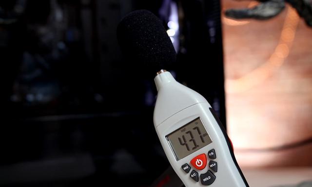 Komputer z Morele Outlet - głośność Sharkoon TG5