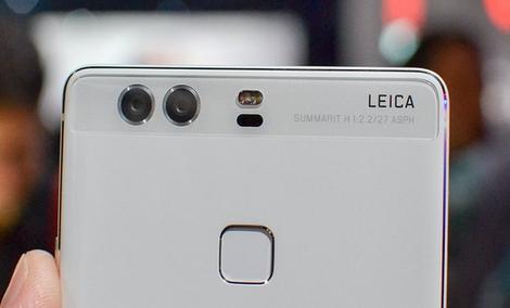 Jakie soczewki są faktycznie w Huawei P9