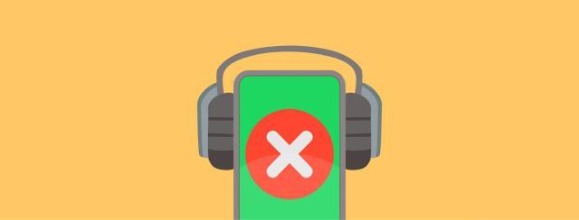 Spotify jest zaniepokojone postawą Appl