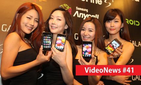 VideoNews #41 - Dysk 8 TB, nowy Gear S, F1 2014 i Twitch.TV