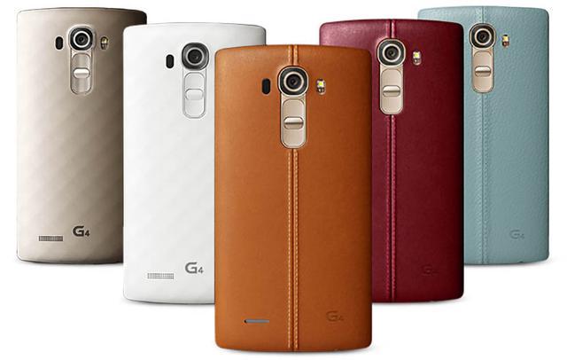 LG G4, czyli zalety topowego smartfona od LG