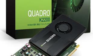 Hewlett-Packard nVIDIA K2200 Quadro 4GB DDR5 (128 bit) DVI, 2x DP (J3G88AA)