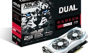 Asus Radeon RX 460 Dual 2GB GDDR5 (128 Bit) DVI, HDMI, DP, BOX (Dual-RX460-2G)