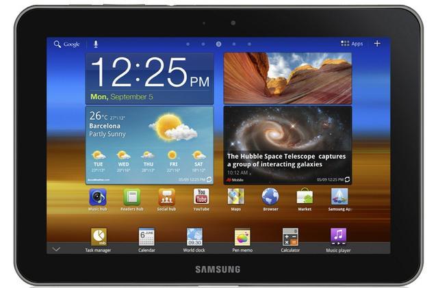 [NEWS] Samsung GALAXY Tab 8.9 LTE dostępny w Plusie