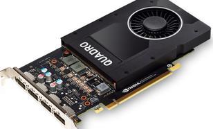HP NVIDIA Quadro P2200 5GB GDDR5X (6YT67AA)