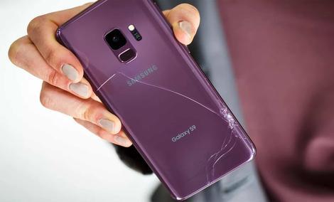 Drop test Samsunga Galaxy S9 - Nieznaczna poprawa?