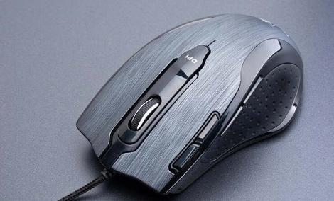 Laserowa mysz gamingowa Tesoro H2L Shrike