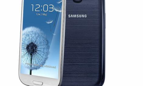 Smartfon Samsung GALAXY Ace 3 LTE już na naszym rynku