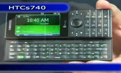 HTC S740 [TEST]