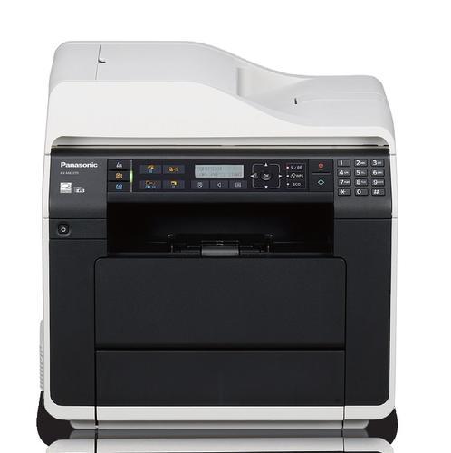 Panasonic KX-MB 2230