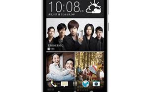 """HTC Desire 820G 16GB 5,5"""" szary z jasnoszarym wykończeniem Dual Sim"""