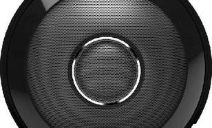 Divoom bluetooth Atom