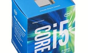 Intel Core i5-6600 BX80662I56600 ( 3300 MHz (min) ; 3900 MHz (max) ;