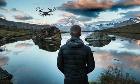 IFA 2016 – ARCHOS Prezentuje Swojego Drona!