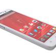 Prestigio MultiPhone PAP5300