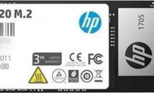 HP EX920 512GB PCIe x4 NVMe (2YY46AA#ABB)