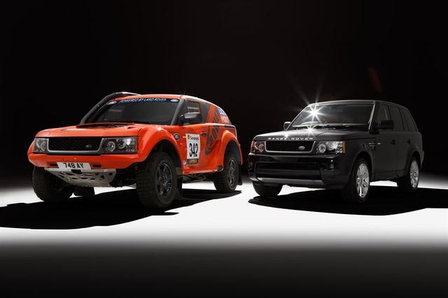 """Porozumienie Land Rover i Bowler – w 4,2 sekundy do """"setki"""""""