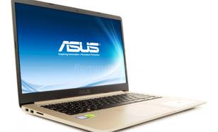 ASUS VivoBook S510UQ-BQ321T - 480GB M.2 + 1TB HDD | 12GB [Outlet]