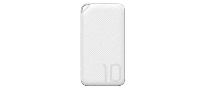 Wydajny powerbank Huawei AP008Q 10000mAh (24022222)