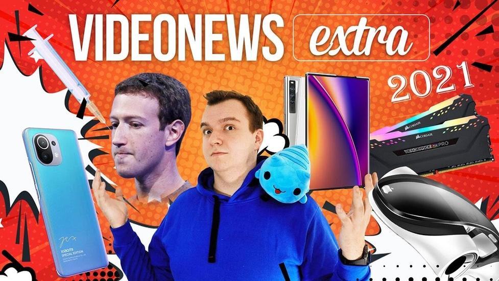 Co przyniesie rok 2021? VideoNews Extra!