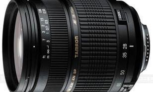 Tamron Obiektyw 28-75mm F2,8 Di Canon