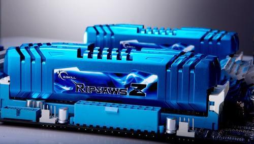 G.SKILL DDR3 16GB (4x4GB) RipjawsZ 2133MHz CL10 XMP